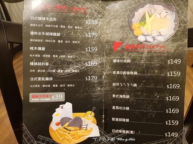 Louti 樓梯輕食坊53.jpg