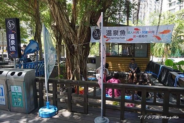 宜蘭湯圍溝溫泉公園2.JPG