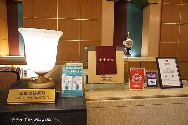 台北三德大飯店2.JPG