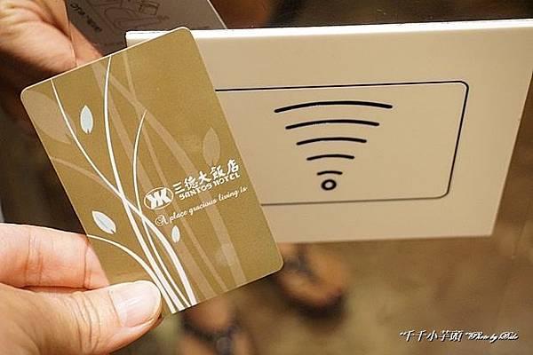 台北三德大飯店9.JPG