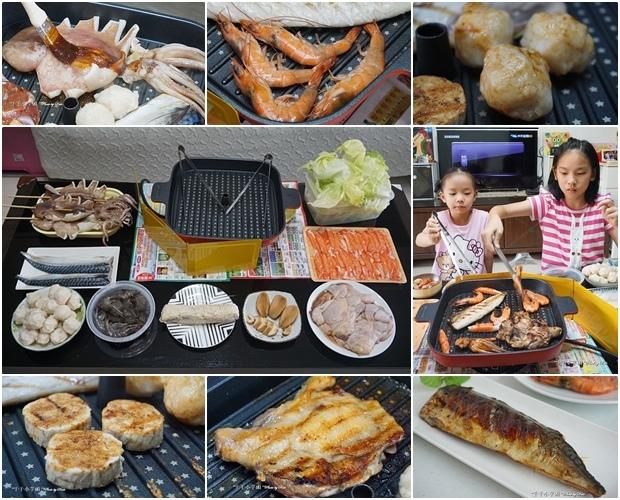 紫禁城烤肉33