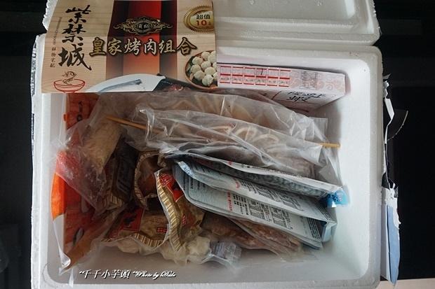 紫禁城烤肉34