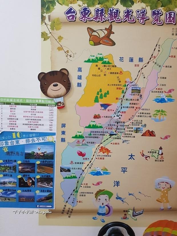 台東貓追熊民宿15.jpg