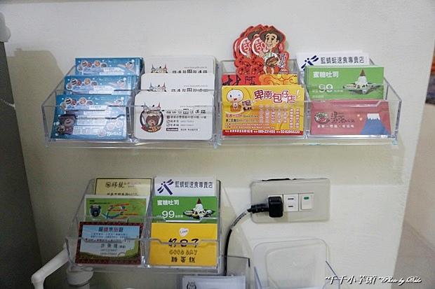 台東貓追熊民宿18.JPG