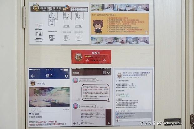 台東貓追熊民宿29.JPG