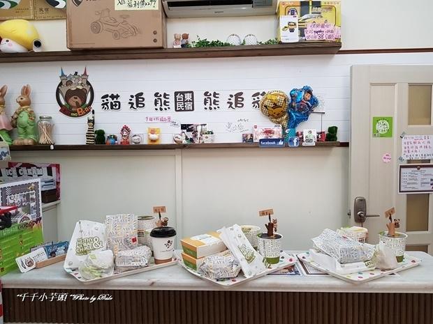 台東貓追熊民宿58.jpg