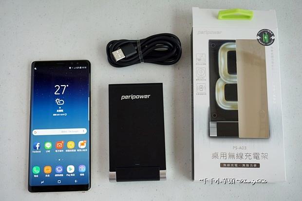 peripower 無線充電5.JPG