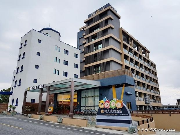 台東曙光酒店1.jpg