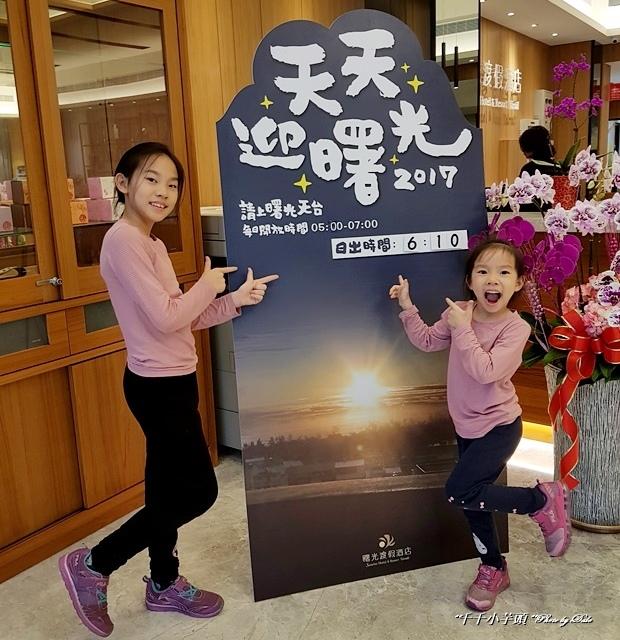 台東曙光酒店2.jpg
