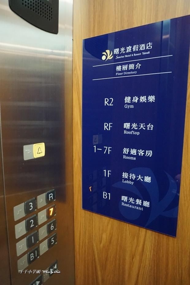 台東曙光酒店19.JPG