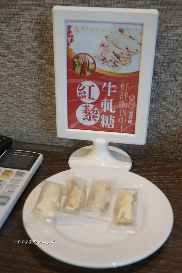 台東曙光酒店26.JPG