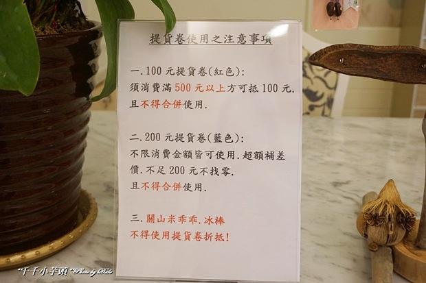 台東曙光酒店43.JPG