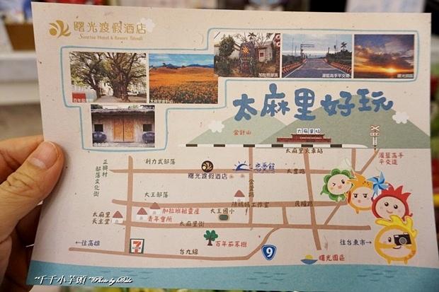 台東曙光酒店46.JPG