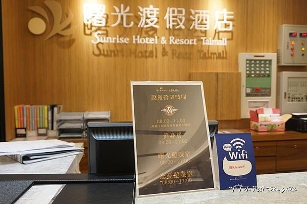 台東曙光酒店73.JPG