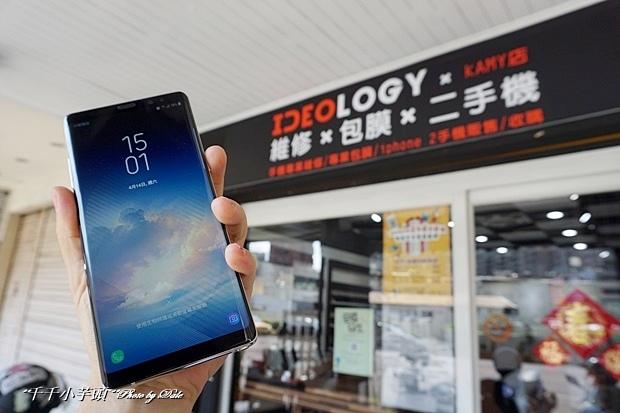 iDeology iPhone現場維修包膜3.JPG