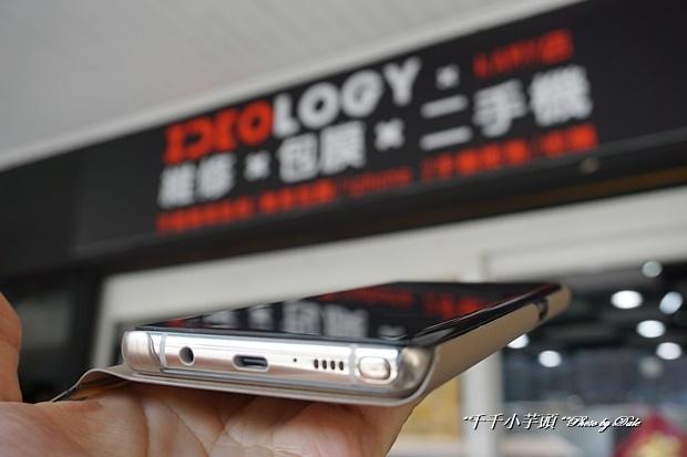 iDeology iPhone現場維修包膜53.JPG