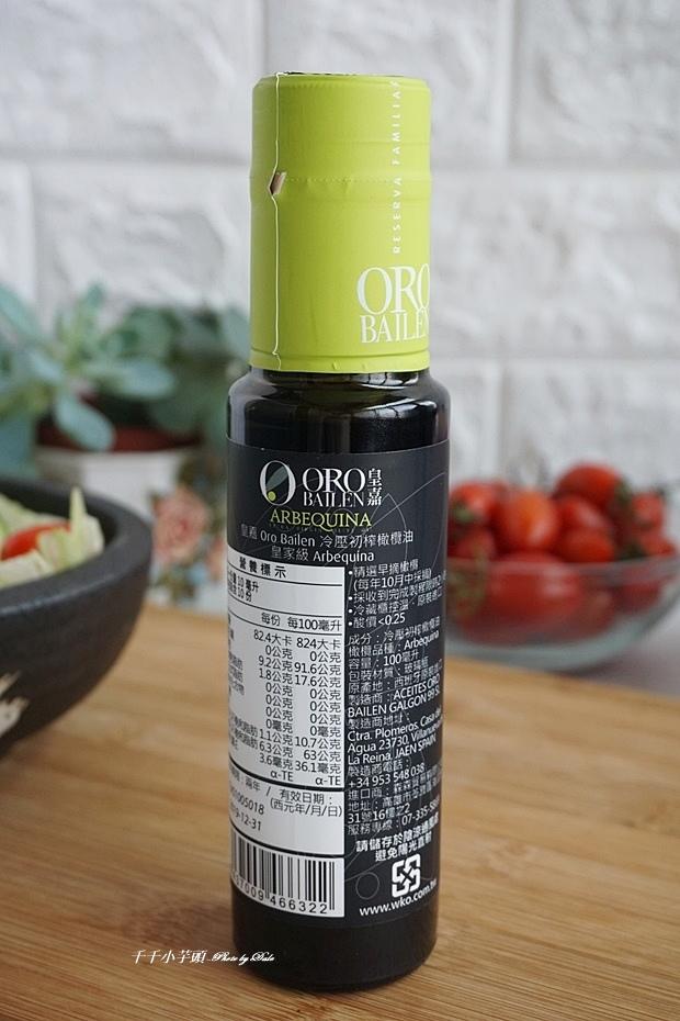 皇嘉橄欖油3.JPG
