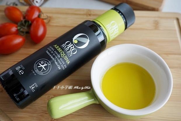 皇嘉橄欖油11.JPG