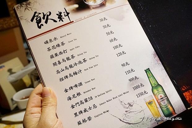 蜀姥香麻辣鍋59.JPG