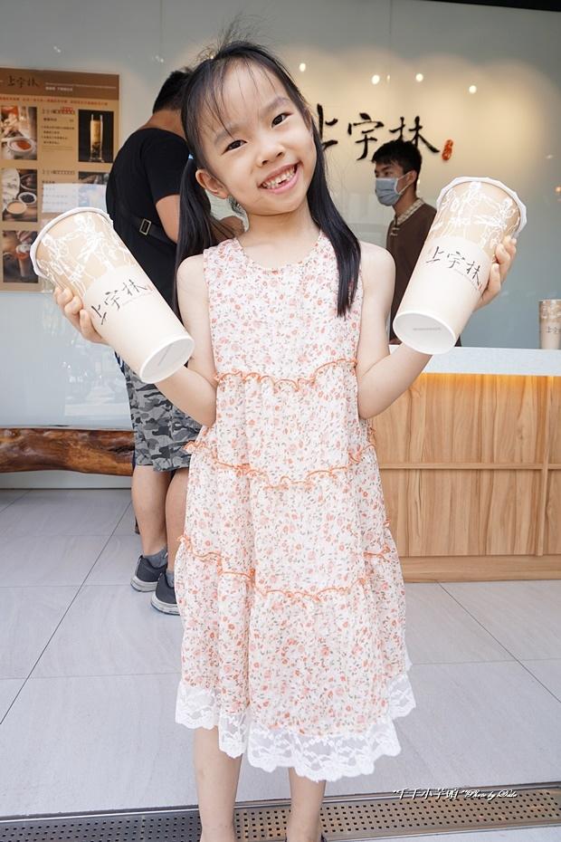 上宇林茶飲2.JPG