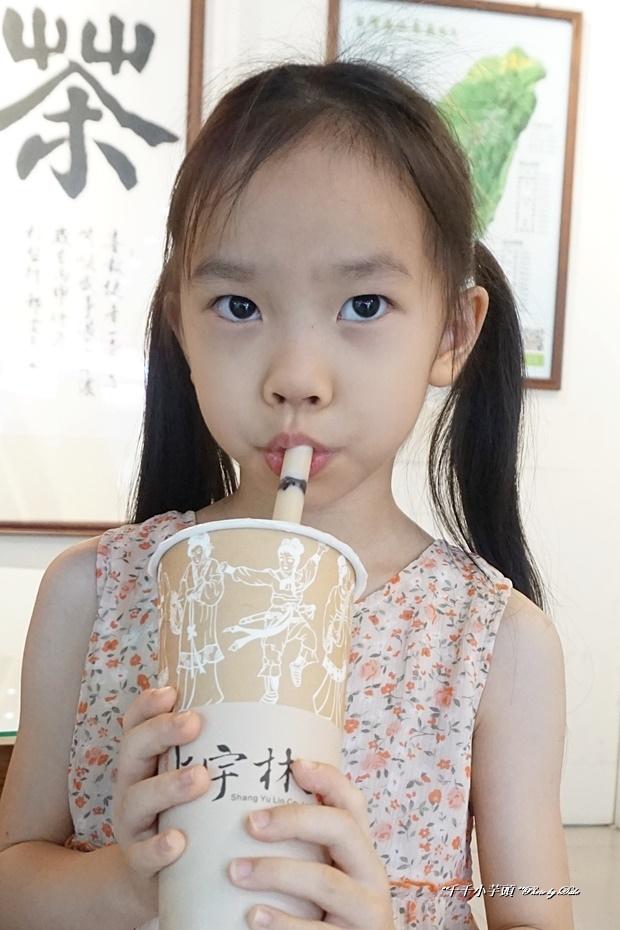 上宇林茶飲5.JPG