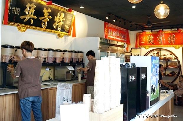 上宇林茶飲17.JPG