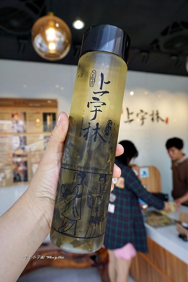 上宇林茶飲23.JPG