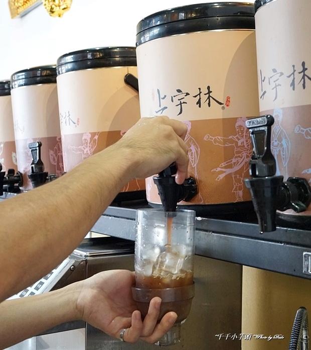 上宇林茶飲25.JPG