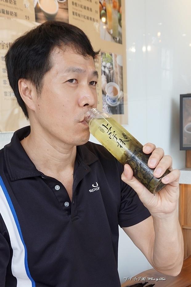上宇林茶飲34.JPG