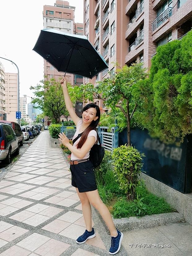 日本雨之戀18.jpg