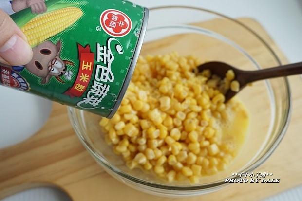 牛頭牌玉米粒26.JPG
