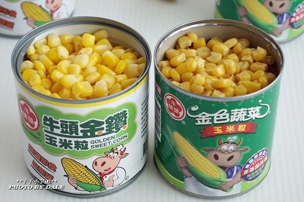 牛頭牌玉米粒46.JPG