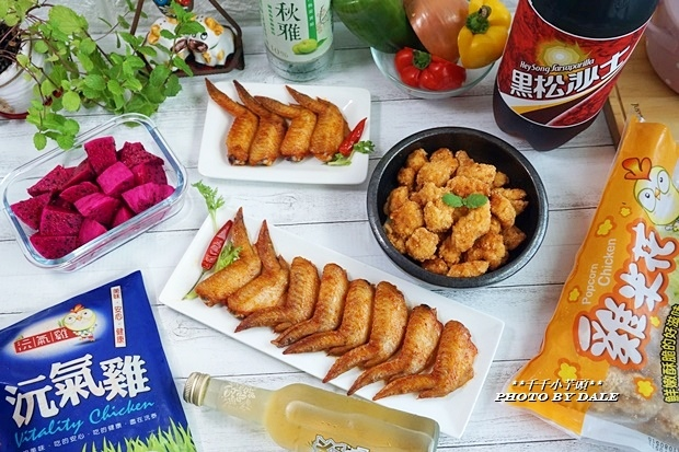 覓食良品-紐澳良二節翅和香酥雞米花1.JPG