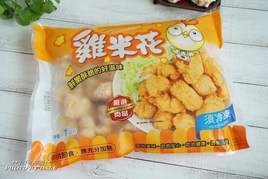 覓食良品-紐澳良二節翅和香酥雞米花2.JPG