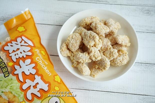 覓食良品-紐澳良二節翅和香酥雞米花4.JPG