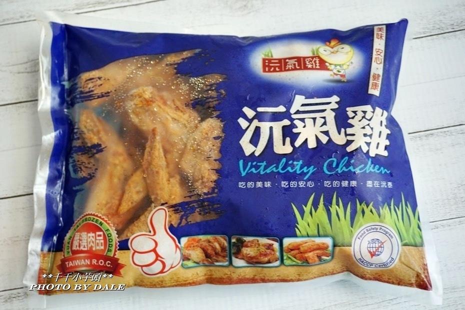 覓食良品-紐澳良二節翅和香酥雞米花5.JPG