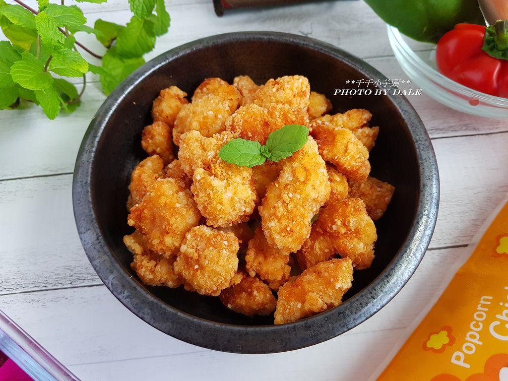 覓食良品-紐澳良二節翅和香酥雞米花9.jpg