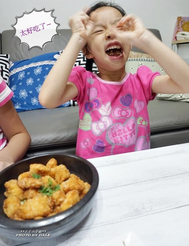 覓食良品-紐澳良二節翅和香酥雞米花20.JPG