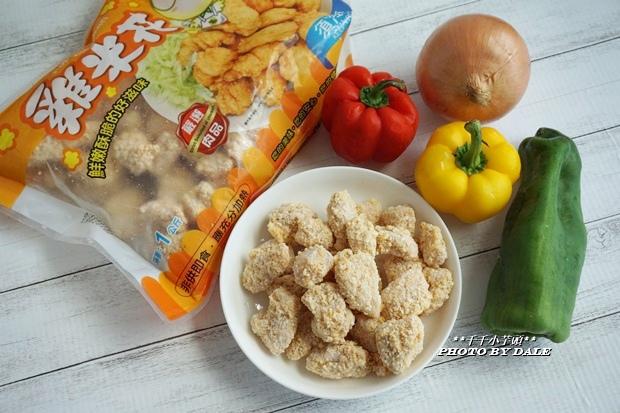 覓食良品-紐澳良二節翅和香酥雞米花21.JPG