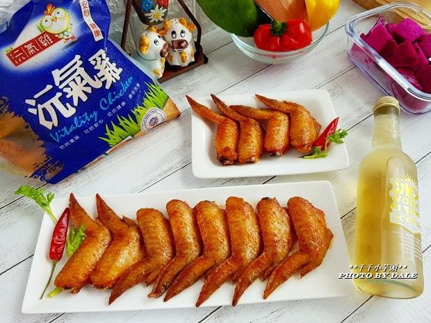 覓食良品-紐澳良二節翅和香酥雞米花24.jpg