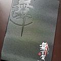 舞古賀涮涮鍋16.jpg