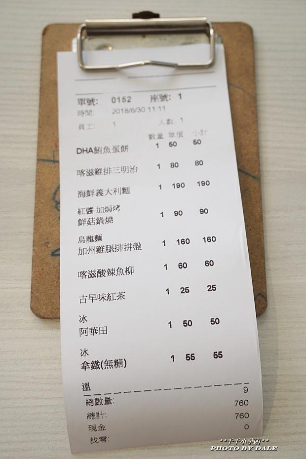 加減晨廚早午餐7.JPG
