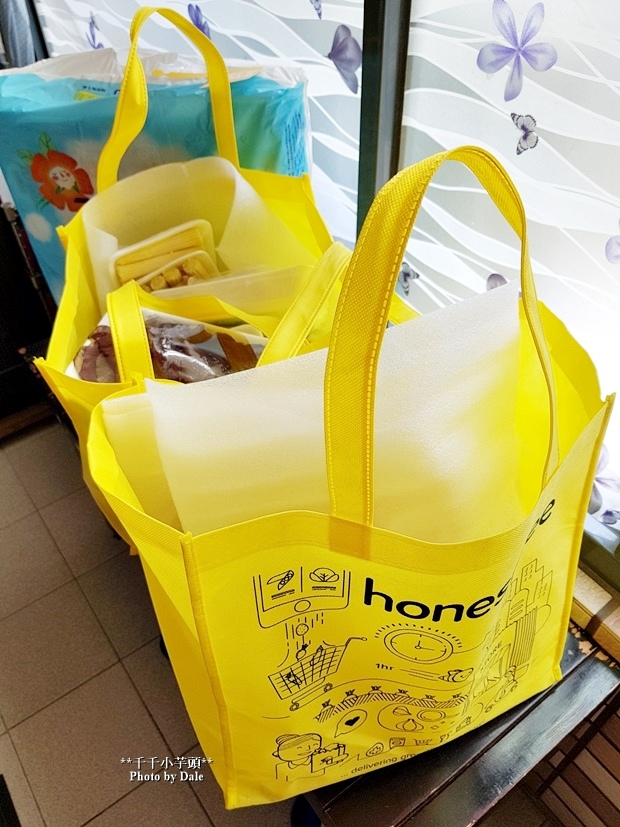honestbee19.jpg