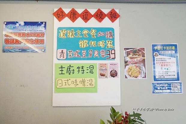 歐內醬鐵板料理56.JPG