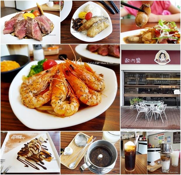 歐內醬鐵板料理58.jpg