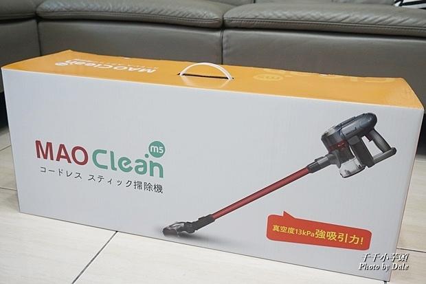 MAO CLEAN M5超強吸力無線手持吸塵器1.JPG
