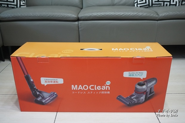 MAO CLEAN M5超強吸力無線手持吸塵器3.JPG