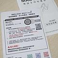 MAO CLEAN M5超強吸力無線手持吸塵器7.JPG
