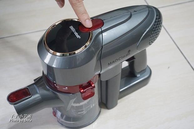 MAO CLEAN M5超強吸力無線手持吸塵器23.JPG