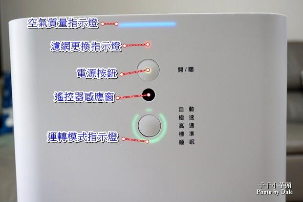 富及第空氣清淨機42.JPG